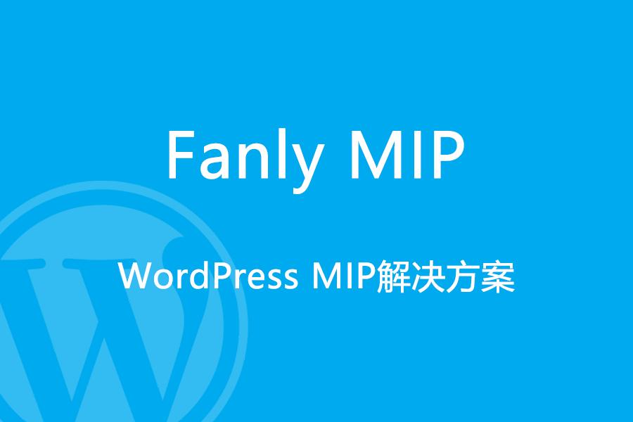 Fanly MIP