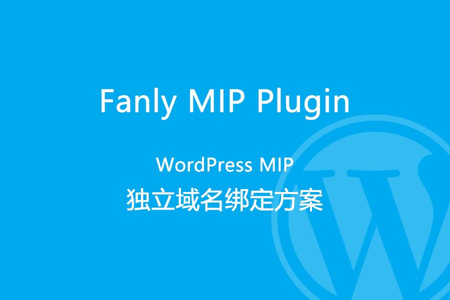 Fanly MIP Plugin