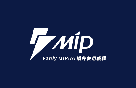 Fanly MIPUA USE