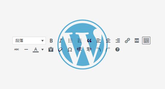 WordPress 禁止可视化编辑模式