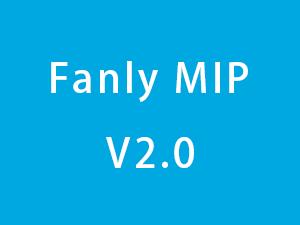Fanly MIP主题,助力WordPress MIP引入(V2.2)