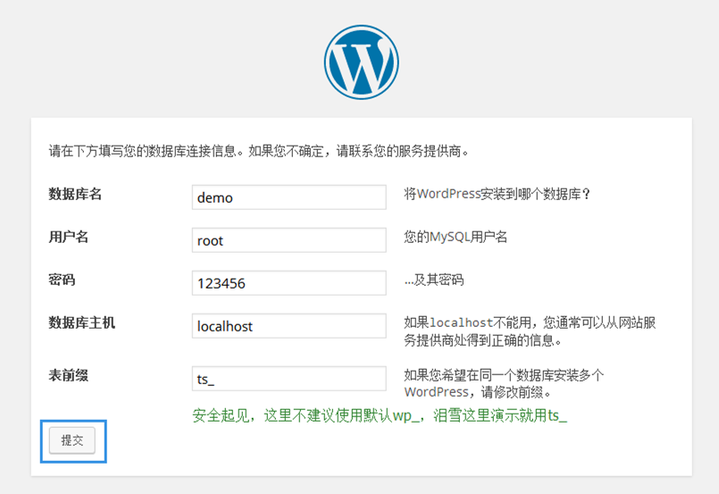 WordPress install 02