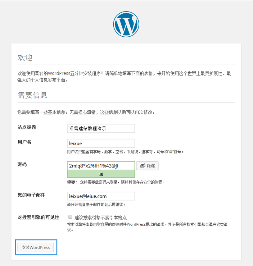 WordPress install 05