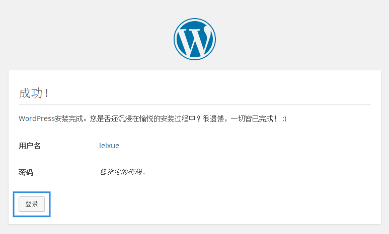 WordPress install 06