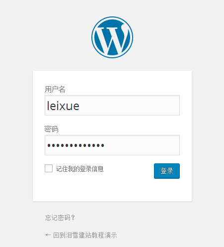 WordPress install 07